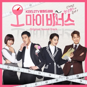 'Oh My Venus' Soundtrack Cover